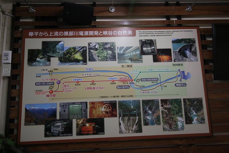 20141026-下ノ廊下-0964.jpg