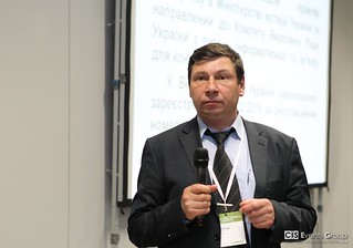 ACAIP-2016 (Kyiv, 14.04)   by CIS Events Group