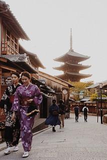 Kyoto | by කේදාර KhE