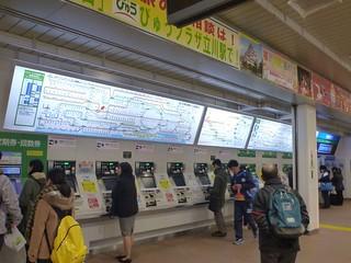 JR Tachikawa Station | by Kzaral