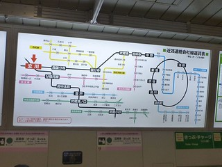 JR Tachikawa Station | by Kzaral