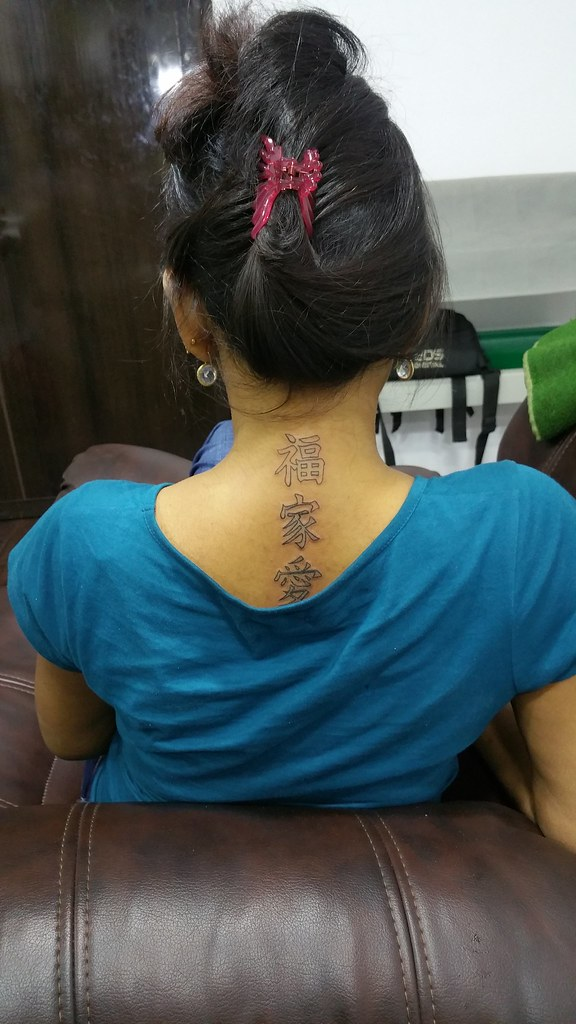 dac599149a343 ... GeoTattoosChennai Top 10 (ten) Best Tattoo Shop In Chennai | by  GeoTattoosChennai
