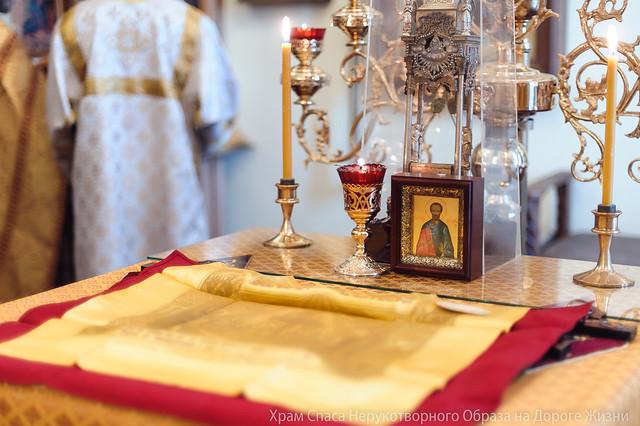 21 февраля 2016. Неделя о мытаре и фарисее