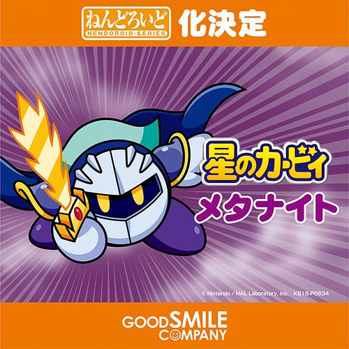 Nendoroid Meta Knight (Kirby's Dream Land) | by animaster