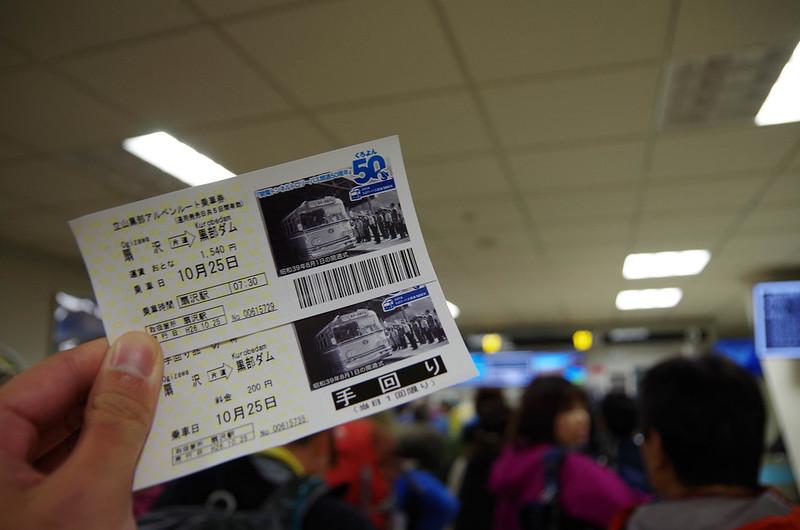 20141025-下ノ廊下(たつ兄)-0010.jpg