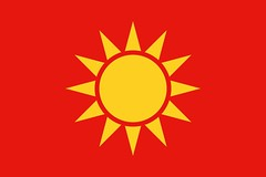 Simplified New Chinese Imperial Flag version 2