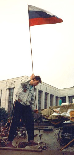 Soviet Coup during IFLA 1991 1 | by americanlibraries