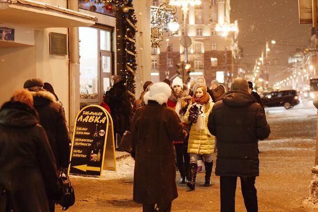 Moscow Christmas street