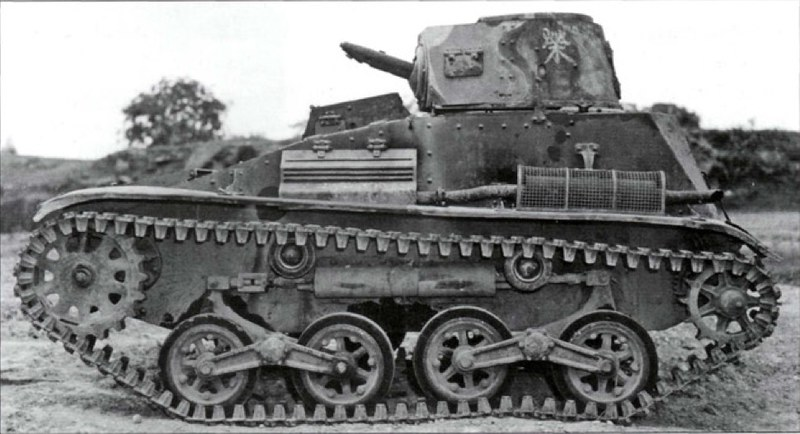 The Type 94 tankette