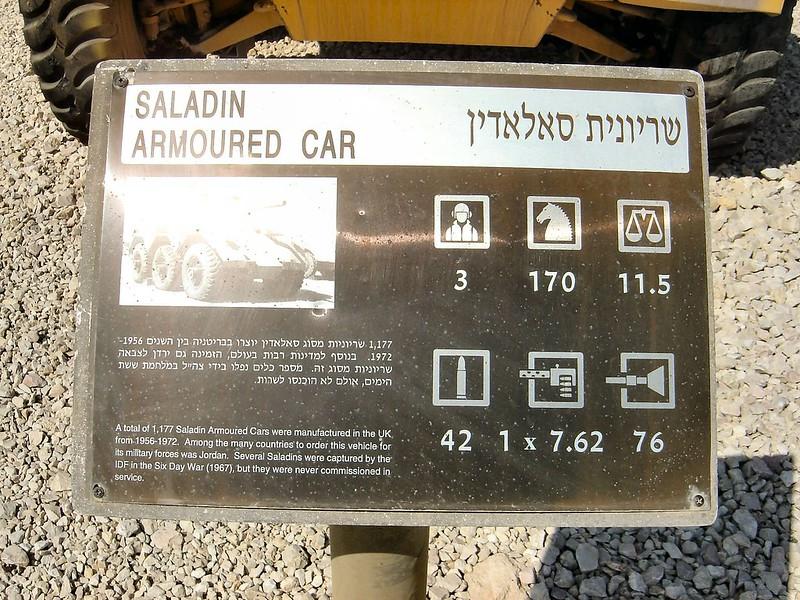 装甲車サラディン1