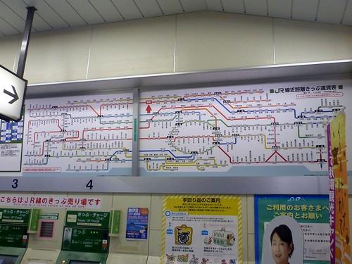 JR Kurihashi Station | by Kzaral