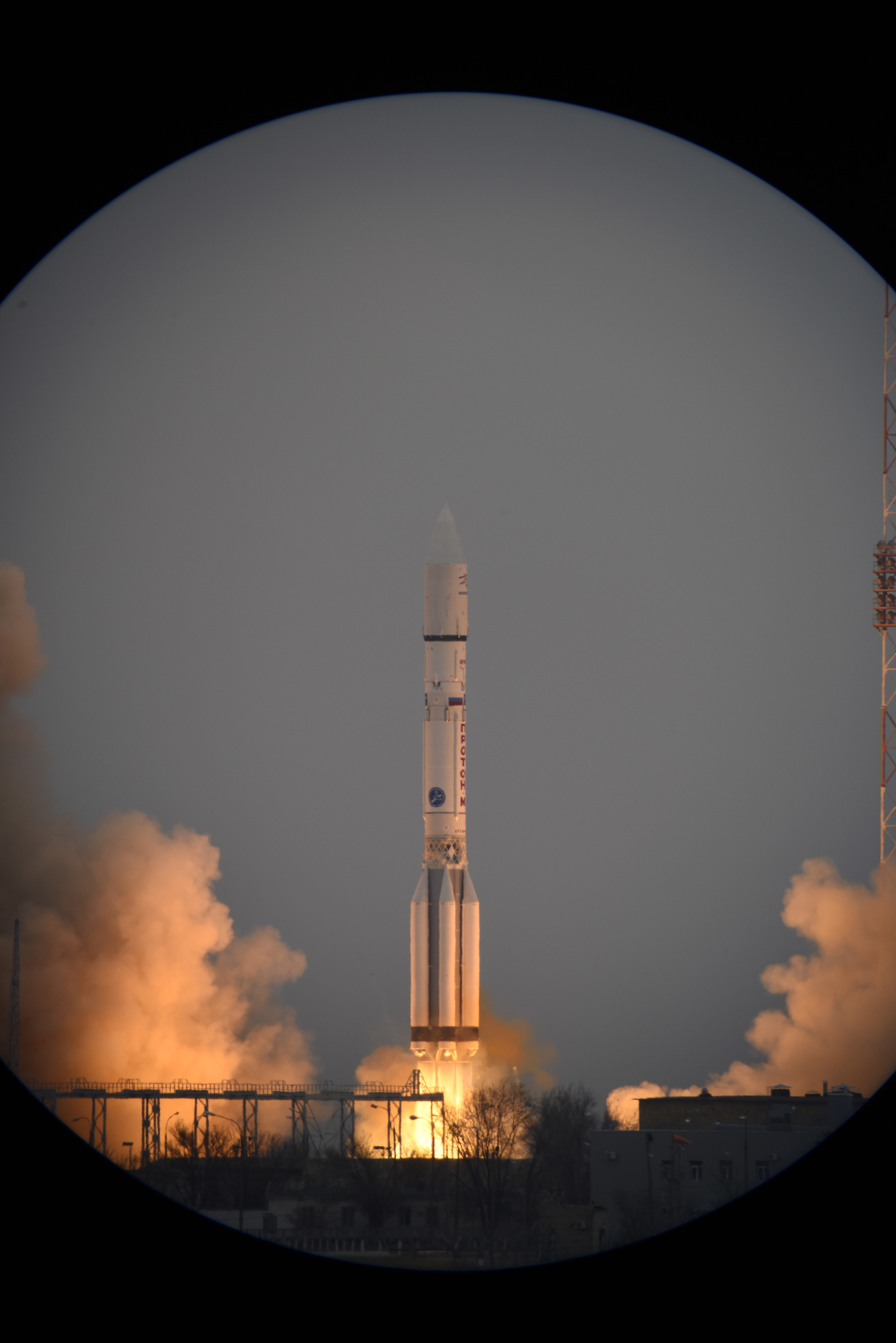 ExoMars 2016 Liftoff