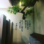 バンコクのショッピングモールの中のトイレに書いてある怪しげな日本語。 #iLoveMyLife #ディープ #タイ #モール #トイレ #日本語 #bkk #thailand #t21
