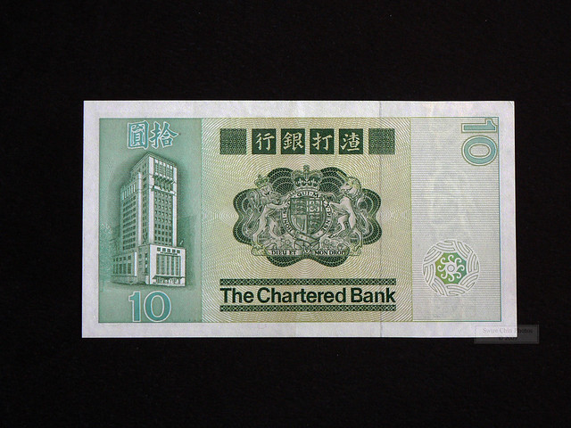 The Chartered Bank HKD $10