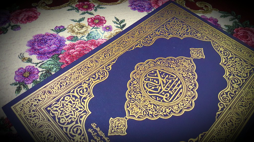 القرآن الكريم Koran Free Pictures 4k Flickr