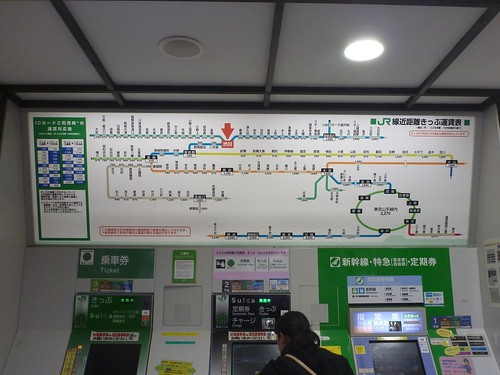 JR Shibukawa Station | by Kzaral