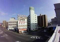 Takamatsu #fisheye