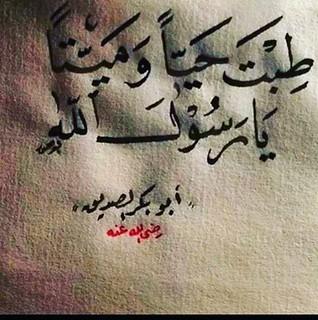 عن ابي هريرة رضي الله عنه قال قال رسول الله صلى الله عليه Flickr