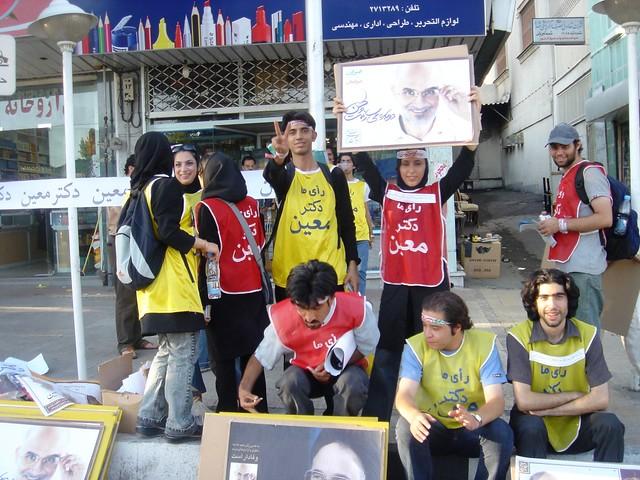 Moeen Fans in Tajrish Square, Tehran, Persia