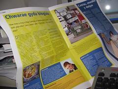 Golwg 2005-06-16