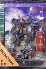 ガンダム(RX-78-2 GUNDAM) ※MSVシリーズ・大河原邦男版