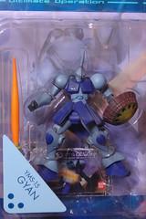ギャン(YMS-15 GYAN)
