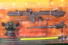 ウェポンセット ジオン軍セット(PRINCIPALITY OF ZEON SET)
