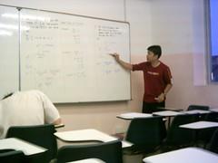 Tuition - AddMath