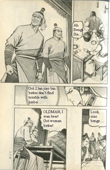 xiaoaujianghu9