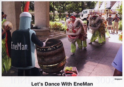 EneMan 2005-07