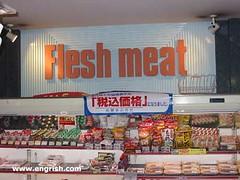 flesh-meat