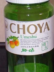 Choya-Umeshu2