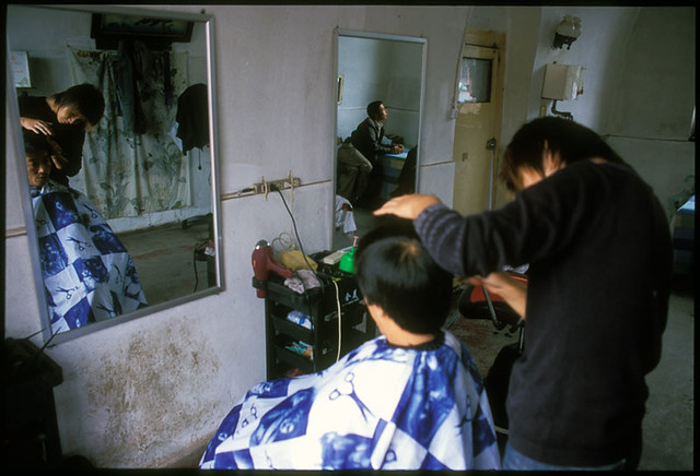 Barber Shop, Ping Yao, China, 2005