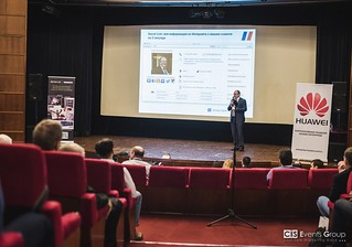 BIT-2016 (Moscow, 23.03)   by CIS Events Group
