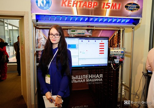 BIT-2016 (Samara, 14.04)   by CIS Events Group