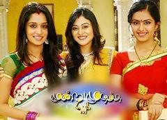 Moondru Mudichu 03-02-2016 Polimer TV Tamil Serial | Flickr