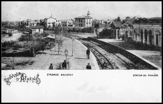 Σταθμός Νέου Φαλήρου - Station du Phalere
