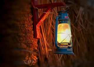 الله نور السماوات والارض مثل نورة كمشكاة فيها مصباح Flickr