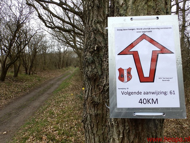2016-04-02        de Zwervers    Duinentocht    41.6 Km (46)