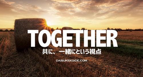 2 | by daisukekoide