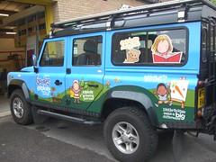 Land Rover Wrap