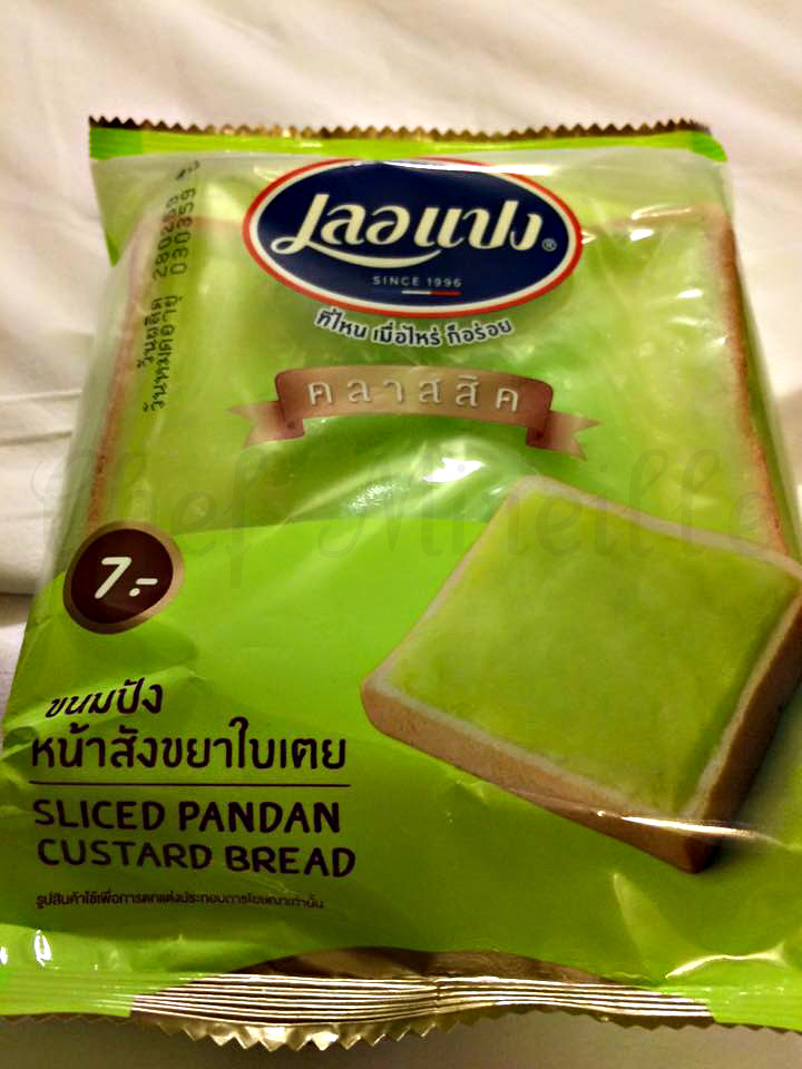 pandan bread -edit