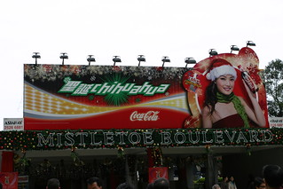 Coca Cola Christmas Ads | by (^_^) wellwin