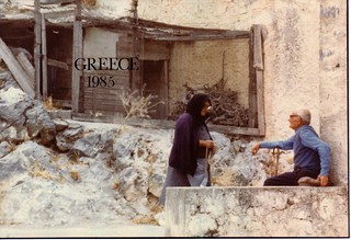 [archive] greece1985