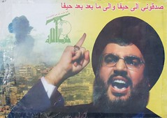 Poster of Hassan Nasrallah | by delayed gratification