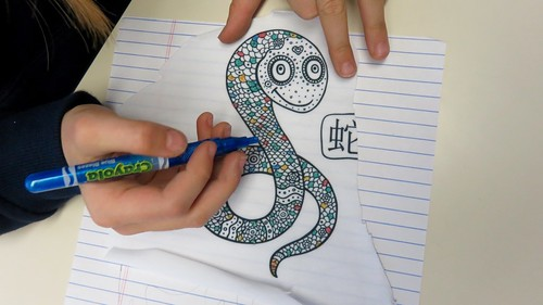 Maker Art: Animals On The Loose at the Lycée | by fabola