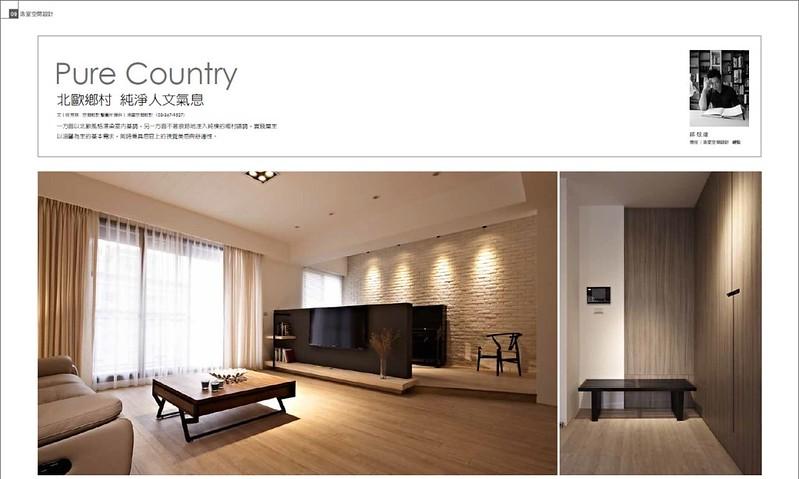 living-design2014-02