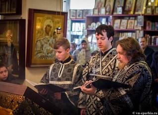 Церковь Дмитрия солунского 260