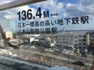 2016-02-10 14.32.28 | by keyaki