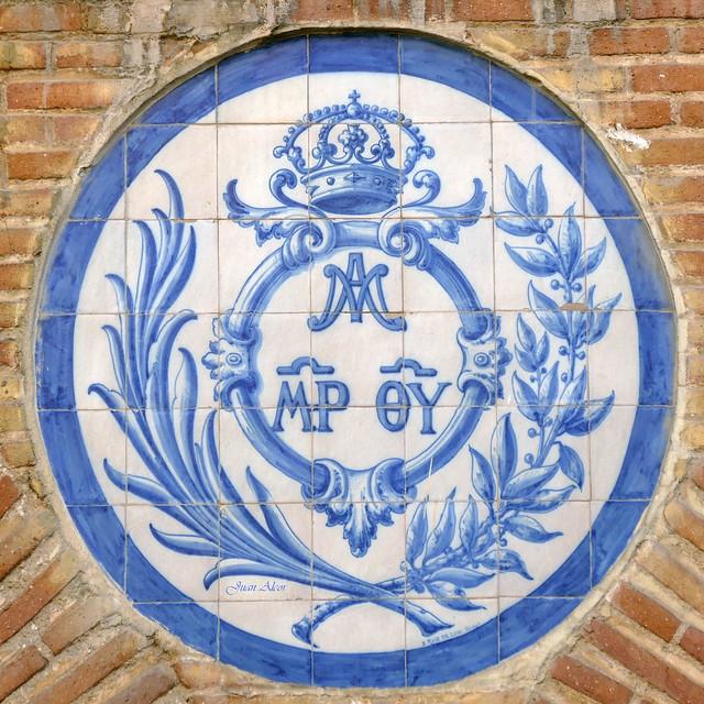 Azulejos. Escudo Padres Escolapios. Antiguo Colegio de Nuestra Señora de las Escuelas Pias (Madrid)